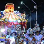 Papelitos Carnaval Gchu