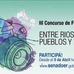 3er-concurso-logo
