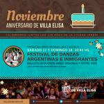 mve_2018_aniversario_128_flyer_0000s_0004_festival_de_danzas-1
